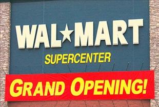 Super Walmart