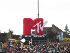 a comparison of music televisions mtv entertainment and commercialism Digital media may block mtv's return to music tv networks to program less music mtv moved away to vevo's on-demand music videos for comparison.