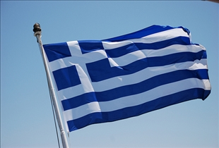 National Debts Of Greece